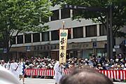 20130717yamaboko03