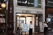 20130728mizucafe