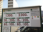 20131101parking