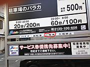 20131204sanrin01