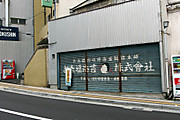 20140111nori