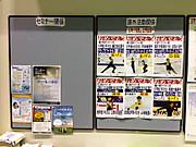 20140114ensoukai02