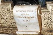 20140309kievskaya02