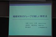20140323kansei02