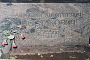 20140325shostakovich