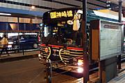 20140327bus01