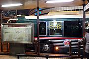 20140327bus02