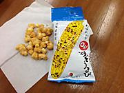 20140411yakitoukibi