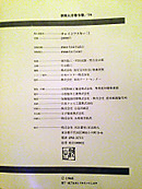 20140412ongaku02