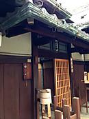 20140820hiiragiya01