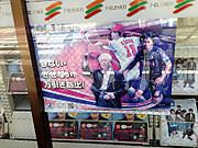 20140823hiroshimap301