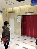 20141122elevator