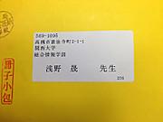 20141209kanji