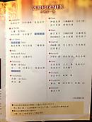 20150112ensoukai02