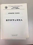 20150118tchaikovsky02