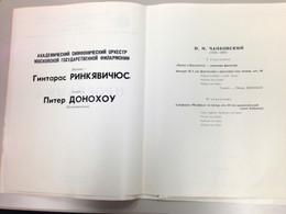 20150118tchaikovsky03