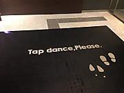 20150302tapdance