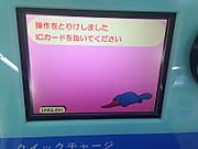 20150407icochan01