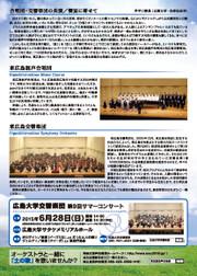 Hiroshima19_hp_page2