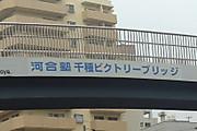 20150515kawai03