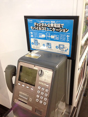 20150527phone01