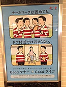 20150603rugby