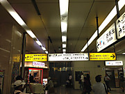 20150731kyoto