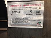 20151115unir02