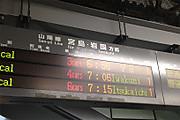 20151119yu01