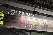 20151119yu02