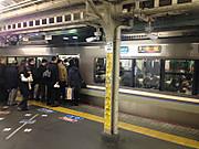 20151222shinkaisoku02