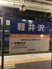 20160701karuizawa02r